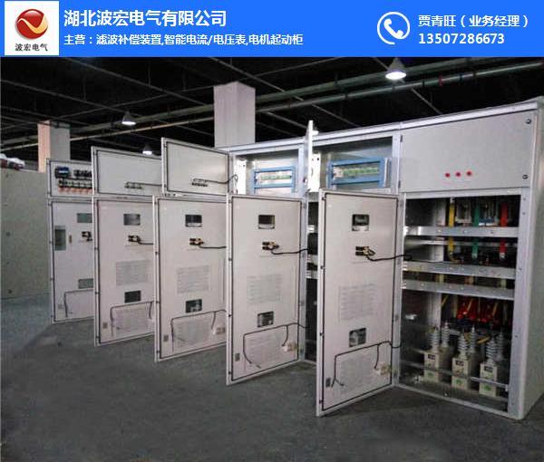 高低压电容补偿柜